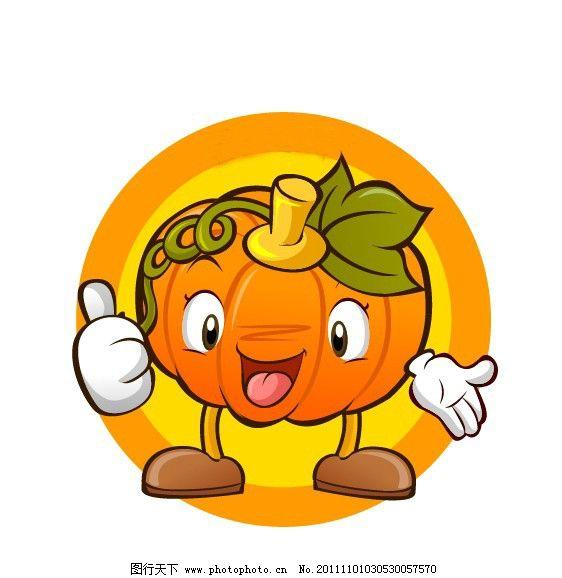 卡通南瓜矢量图图片