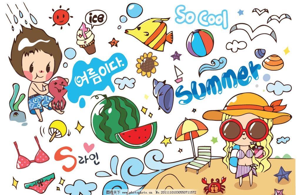 韩版 卡通 可爱矢量图图片