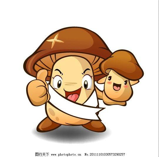 卡通蘑菇矢量图图片