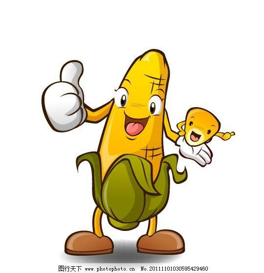 卡通玉米矢量图图片