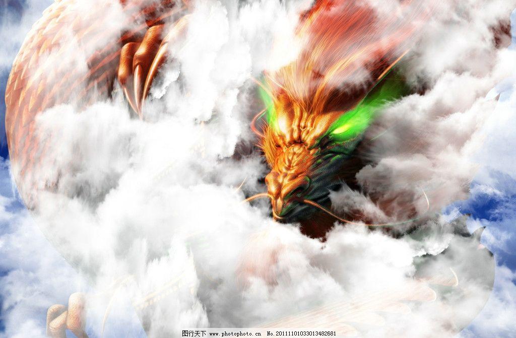 飞龙在天 龙 龙头 龙图 中国龙 游戏 怪物 游戏怪物 怪兽 游戏怪兽