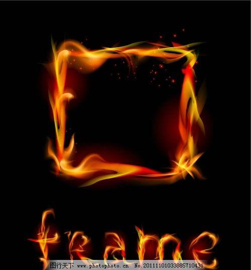 火焰边框 火焰 边框 对话框 火苗 烈焰 燃烧 熊熊燃烧 烈焰效果 烈火
