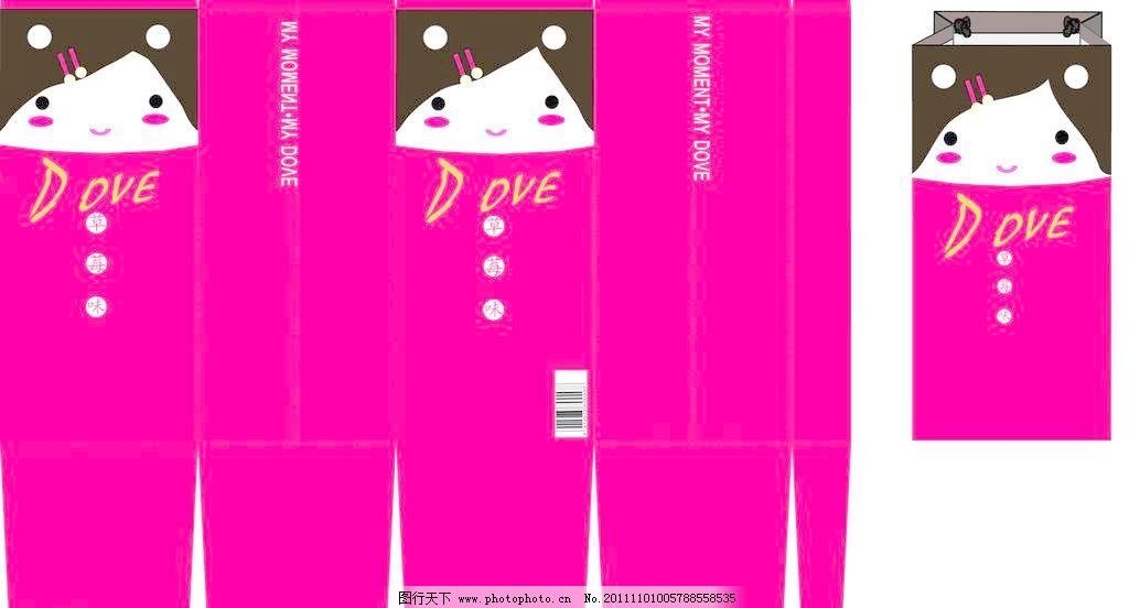 创意包装 刀模 广告设计 卡通包装 可爱 可爱包装 纸袋展开图矢量素材