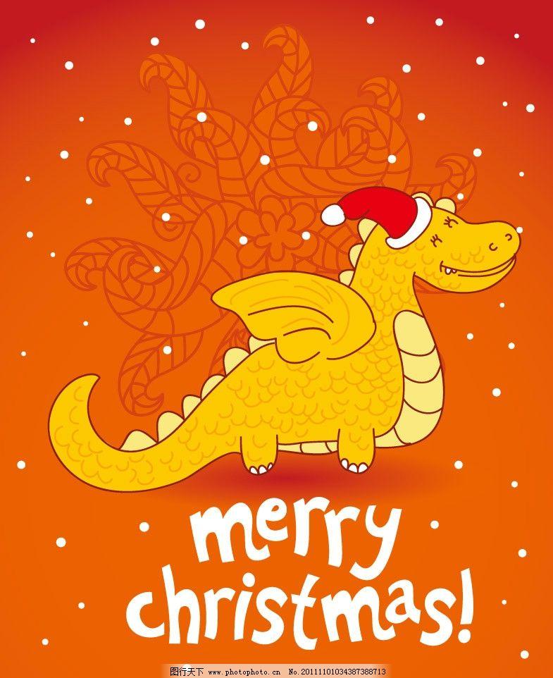 手绘卡通圣诞龙背景图片