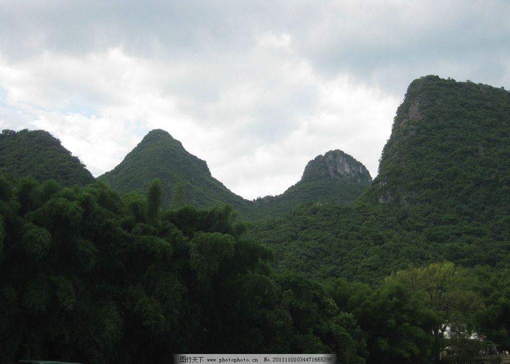 桂林山水组 摄影 摄影图库 自然景观 山水风景 桂林山水 jpg 天空