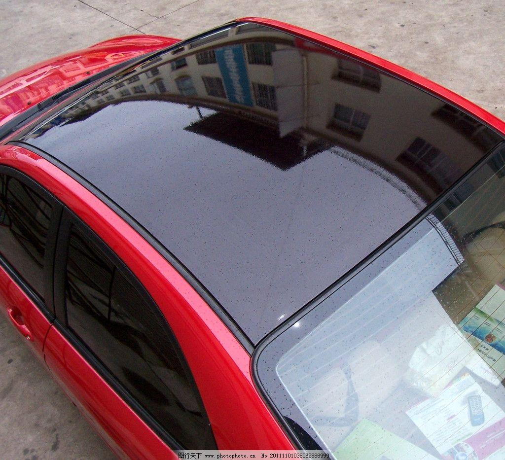 赛拉图轿车车顶贴膜 汽车改装 车顶 天窗 全景 黑色膜 汽车仿全景天窗