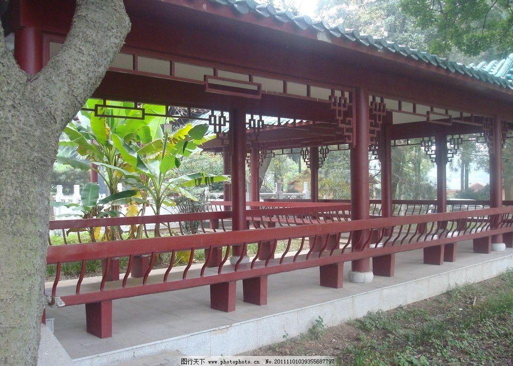公园长廊 公园 长廊 亭子 古典建筑 树木 园林景观 园林建筑 建筑景观