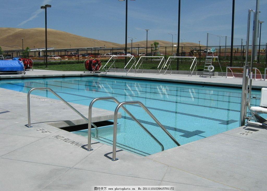 豪华别墅 游泳池/豪华别墅里的游泳池图片