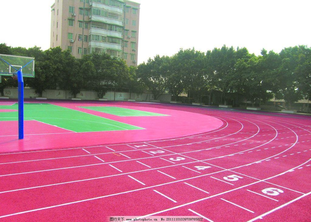 设计图库 环境设计 其他  跑道 塑胶跑道 运动 运动场地 体育 体育馆