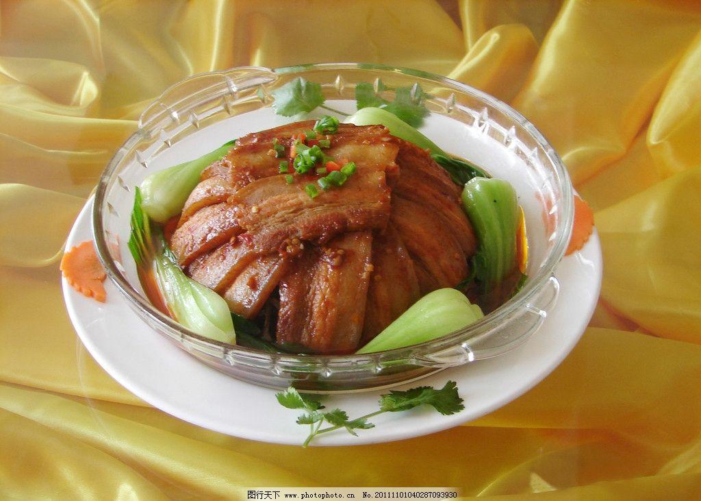干图片蒸花肉美食,豆角传统餐饮美食v图片-图美食软件平台信息掌上图片