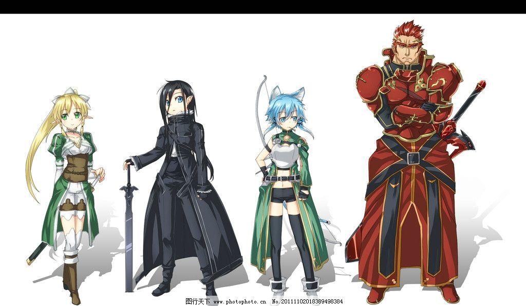 动漫人物职业设定 人物 全身 剑士 法师 精灵 黑色 红色 魔剑士 弓箭