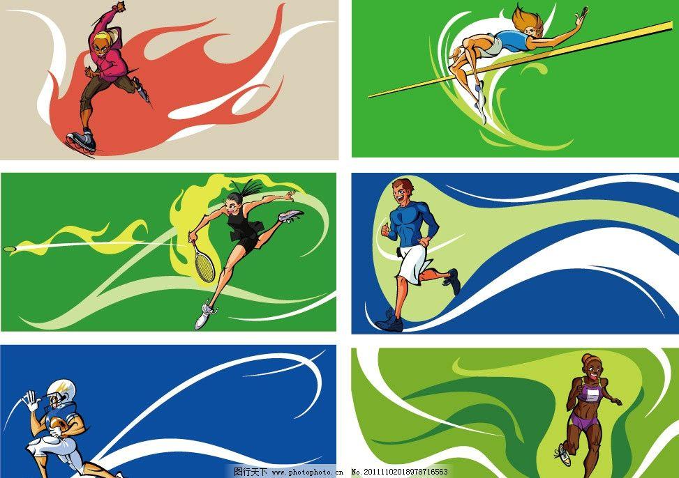 手绘卡通体育运动背景卡片图片