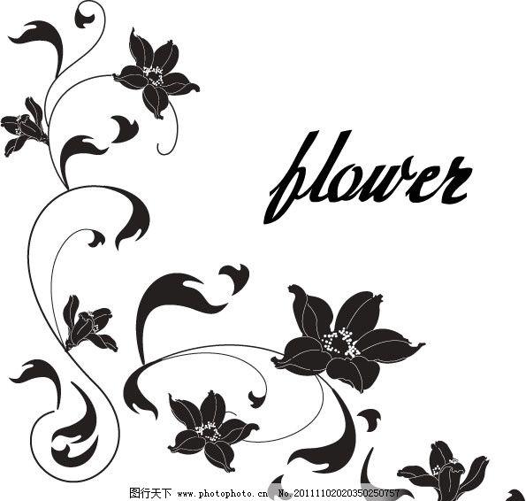 花形边框 欧式 纹理 花边 样式 矢量素材 花纹花边 底纹边框