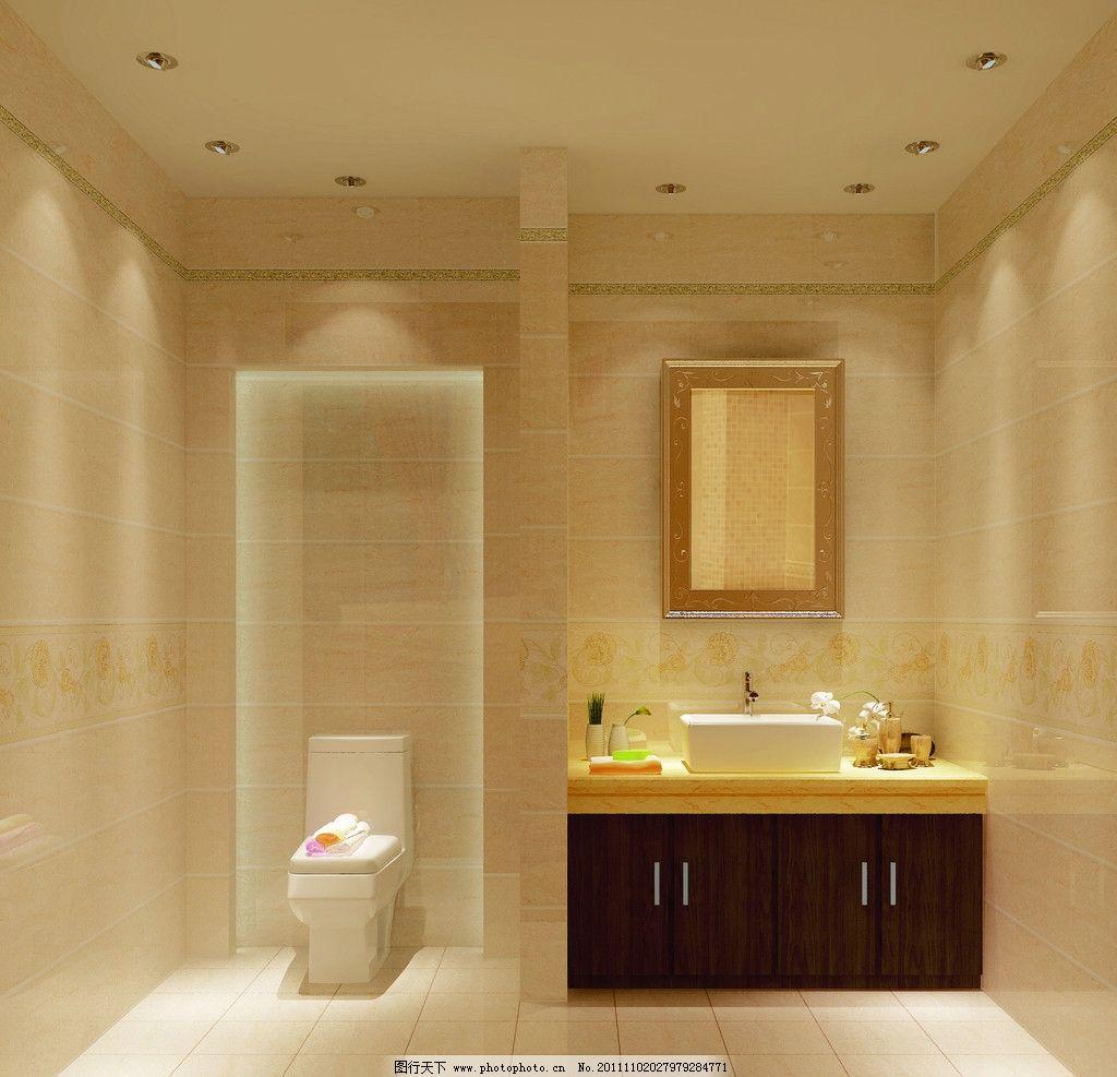 陶瓷 瓷砖 瓷片 铺贴 地砖 墙砖 瓷砖效果图 3d样板间 室内设计 环境