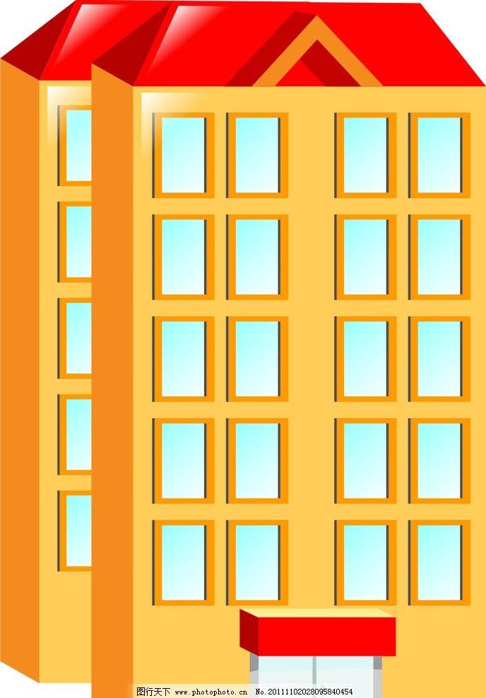 楼房 房子 现代建筑 高楼 矢量图 窗户 背景