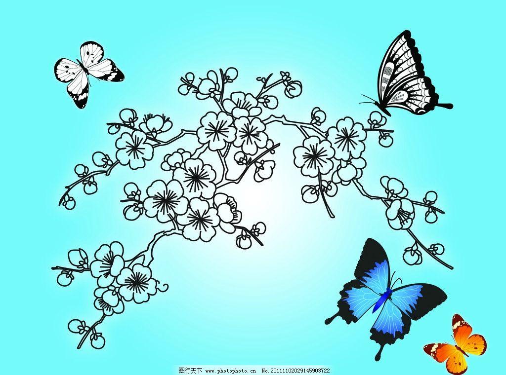 蝴蝶戏梅 梅花 寒梅 线条 一枝梅 花朵 酒包装 广告设计模板