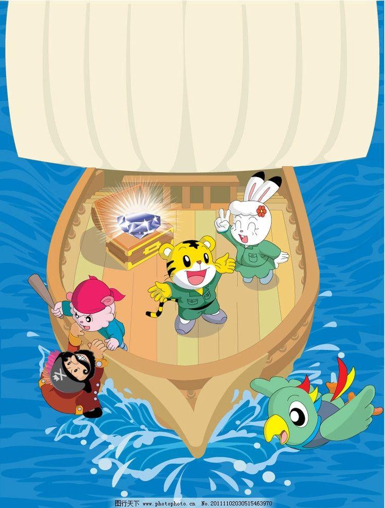 船头卡通形象 海洋 帆船 船头 俯视 宝箱 海盗 动物 卡通设计 广告