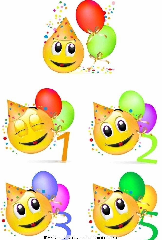 表情 笑脸 可爱 气球 淘气 卡通设计 广告设计 矢量 cdr