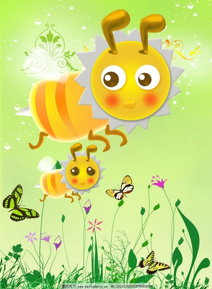 小蜜蜂采蜜 小蜜蜂 蜜蜂 采蜜 小花 蝴蝶 卡通 卡通蜜蜂 可爱的 小
