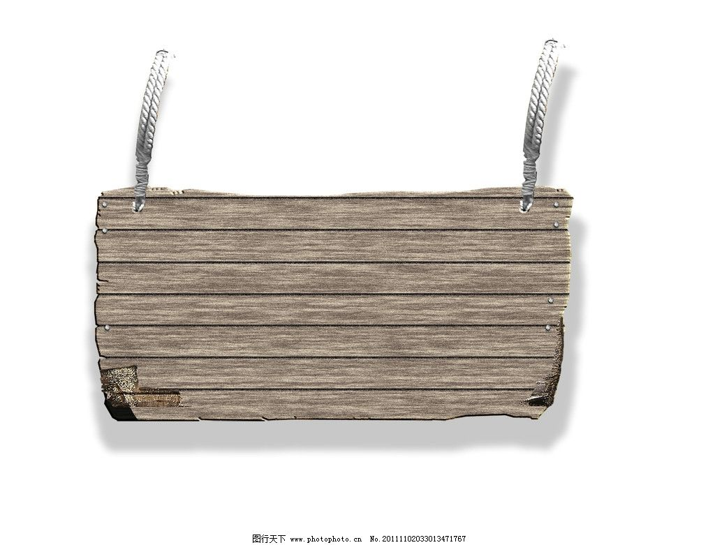 木板 吊牌 木纹 复古 木块 木牌 psd分层素材 源文件 300dpi psd