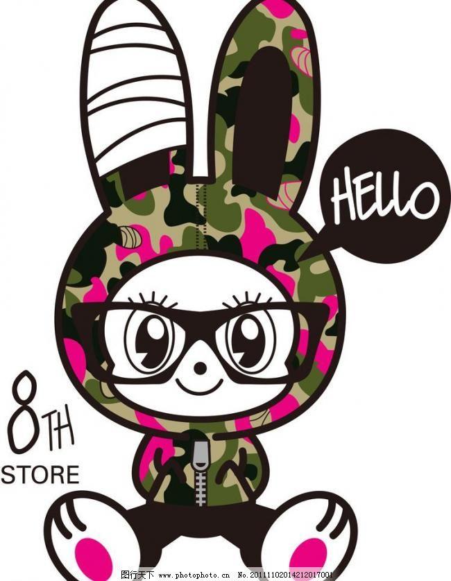 迷彩兔模板下载 迷彩兔 印花 绣花 图案 服装设计 可爱 迷彩 眼镜