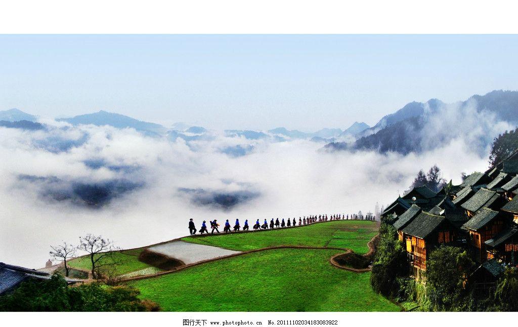 苗寨风光 贵州 苗族 苗寨 田园 绿 自然风景 旅游摄影 摄影 300dpi