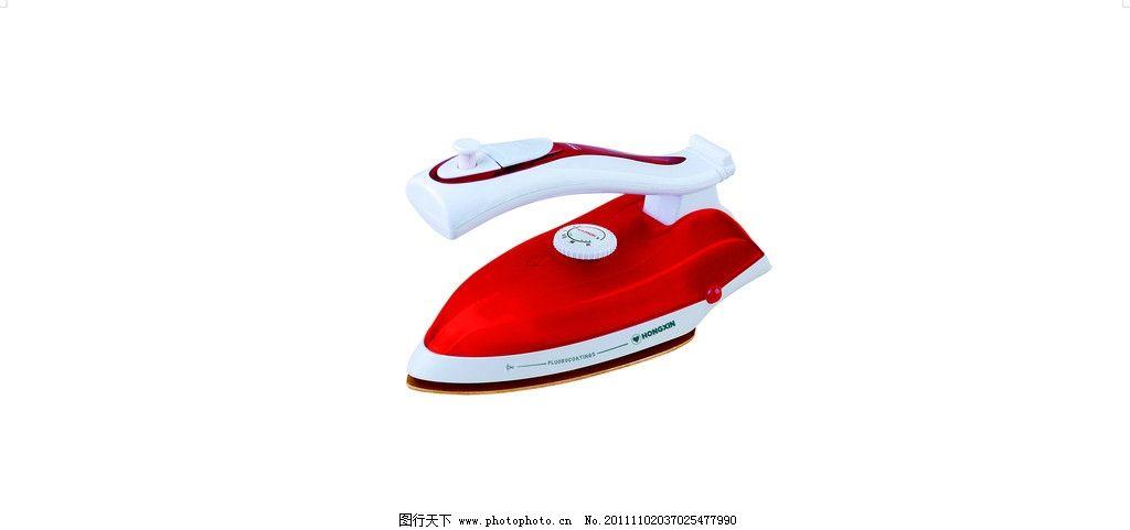 红心 蒸汽熨斗 蒸汽型 熨斗 电熨斗 注水器 功能开关 指示灯 烙铁板