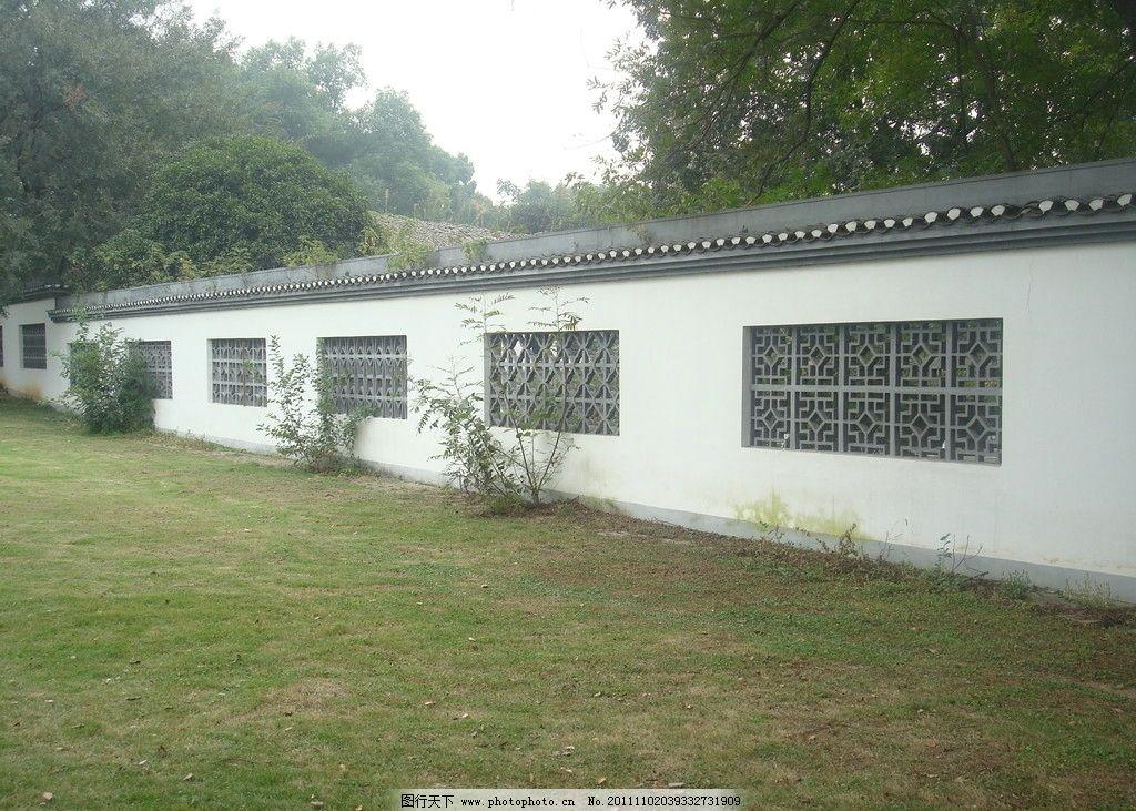 围墙 公园 建筑 古典建筑 江南建筑风格 树木 园林 园林景观 园林建筑