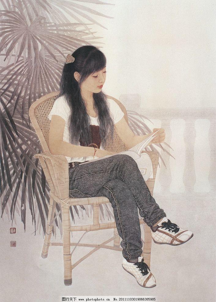休闲少女 美术 绘画 中国画 工笔画 人物画 女人 女子 女青年