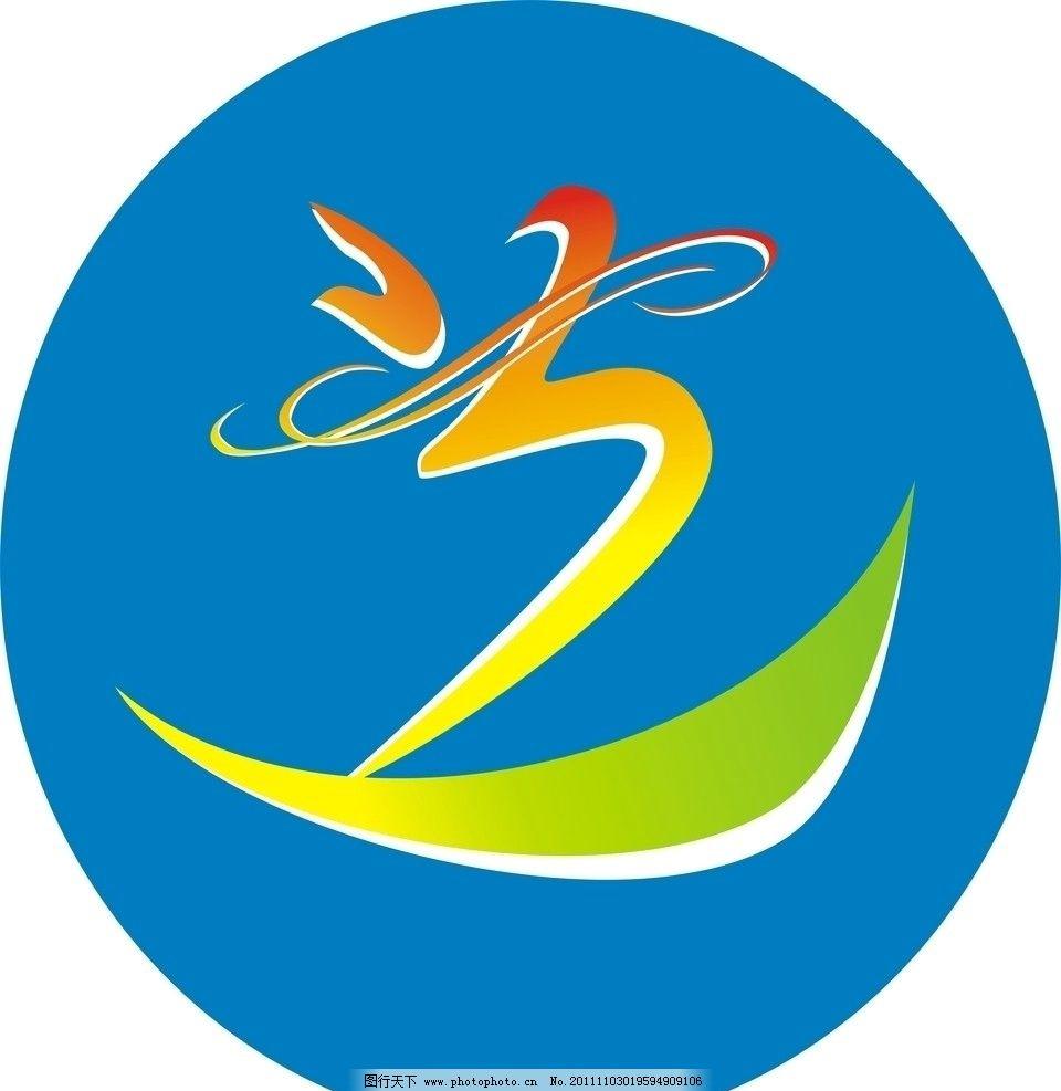 英语节logo设计