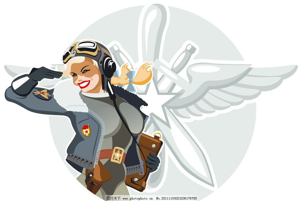 女飞行员图片