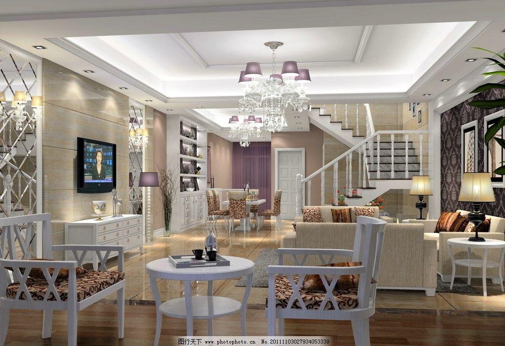 客厅效果图 简约欧式 白色 电视 凳子 桌子 沙发 楼梯