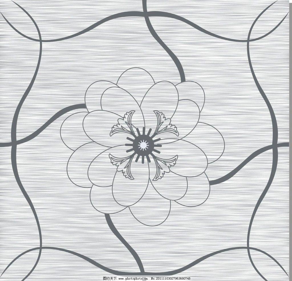 建材 模块 花纹 花边 底纹 图案 矢量 厨卫 古典 时尚 精品 黑白 连续
