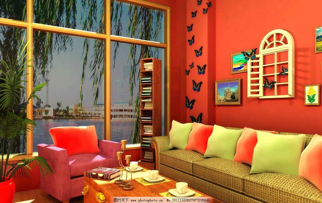客厅效果图 窗户 茶几 沙发 书架 抱枕 花 蝴蝶 垂柳 室内设计 环境