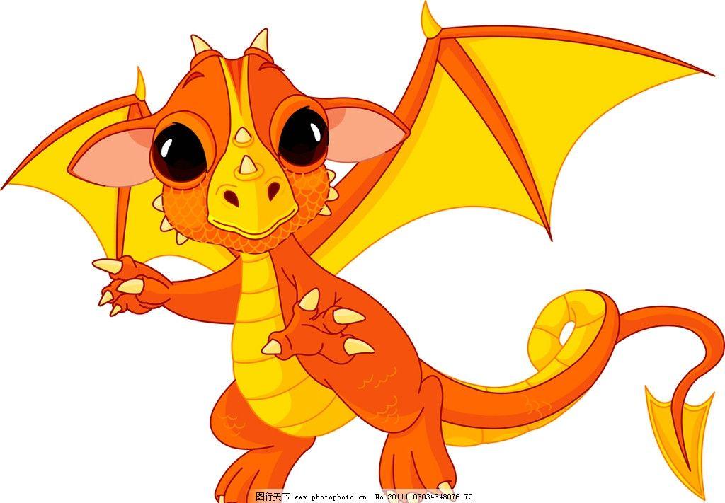 小恐龙 卡通 可爱 飞龙