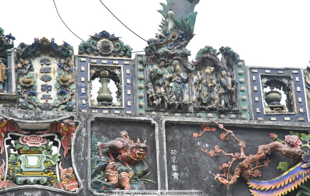 特色建筑 陈家祠 雕刻 岭南 古代建筑 广东 广州 石雕 雕龙