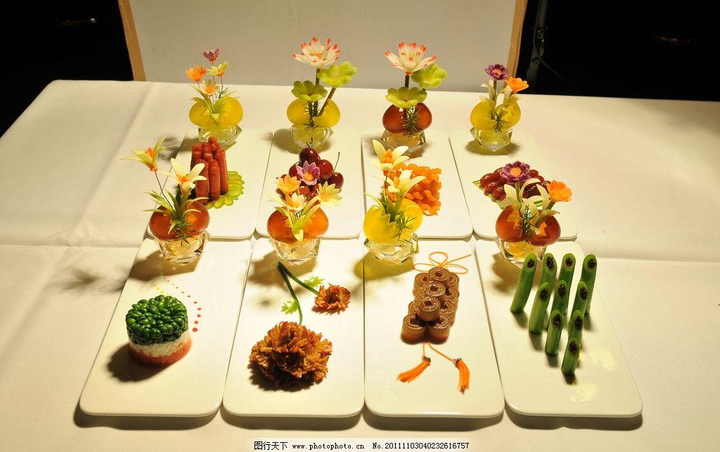 冷菜集图片