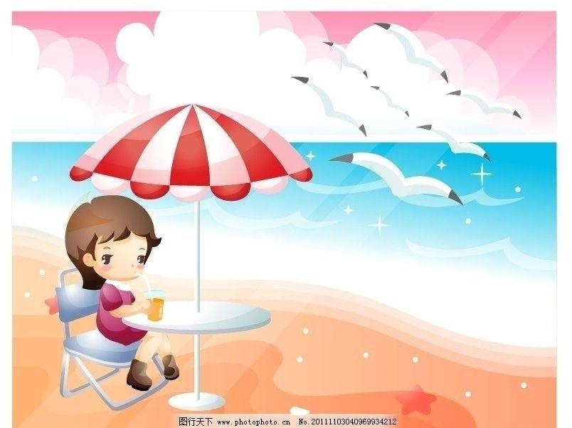 人物 小孩 儿童 海 海鸥 卡通海鸥 云朵 水 椅子 桌子 太阳伞 沙滩 卡