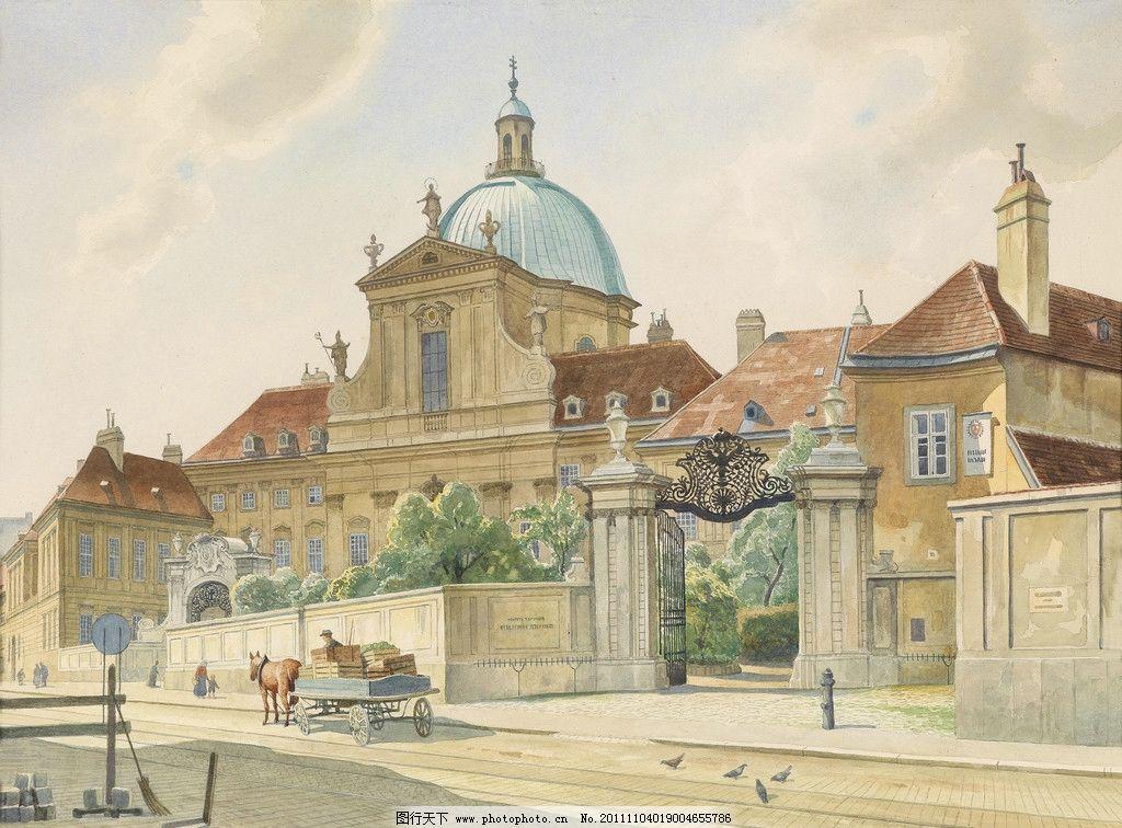 水彩 建筑 风景 插画 18至19世纪 马车 鸽子 欧式 大门 屋顶 手绘