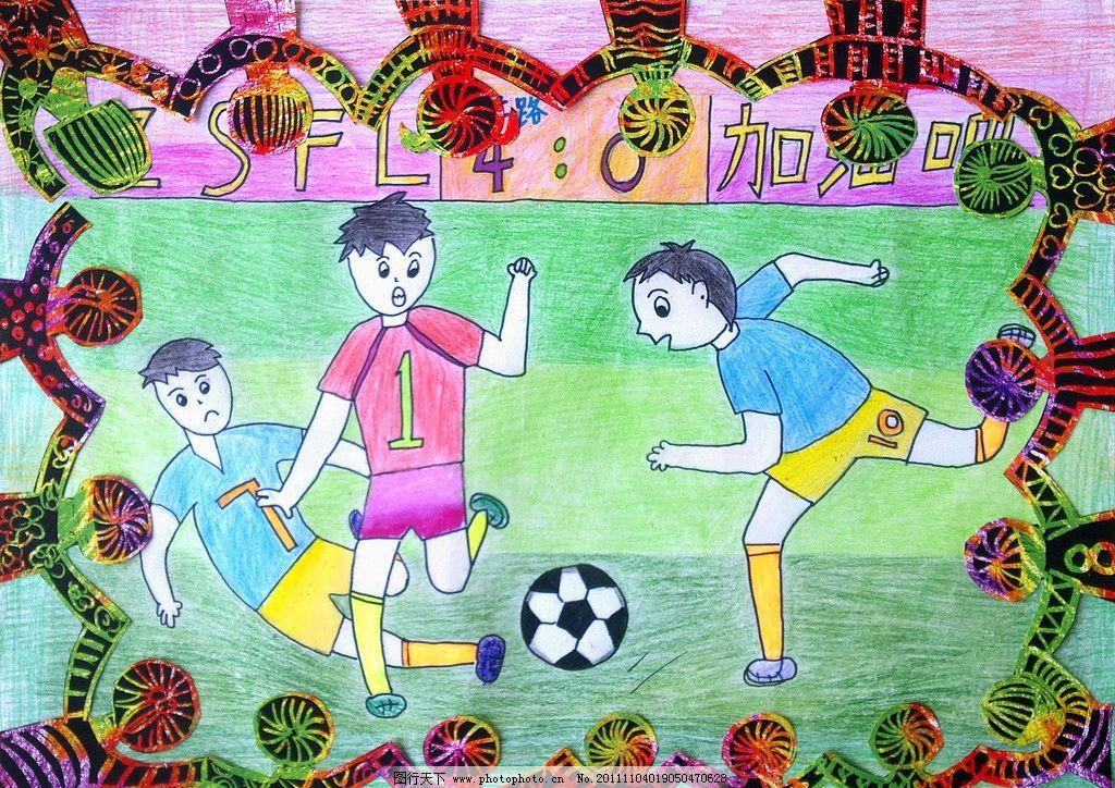 校园足球赛图片