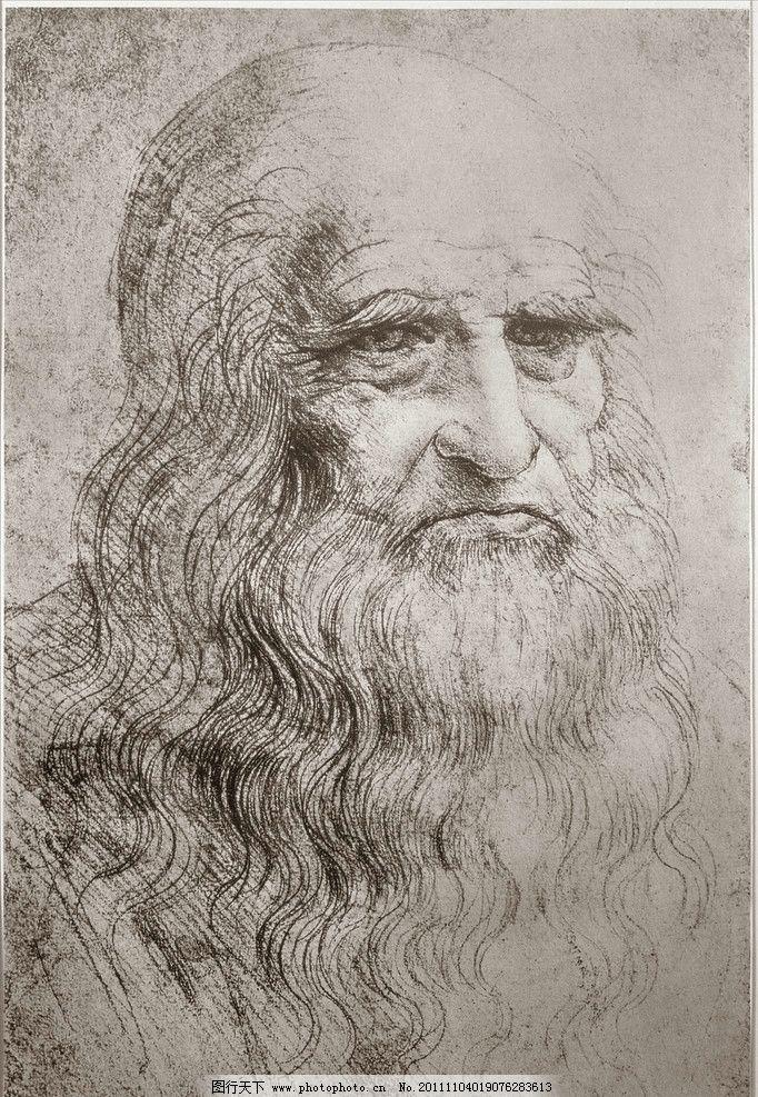 达芬奇 美术 人物 素描 绘画书法 文化艺术 设计 300dpi jpg