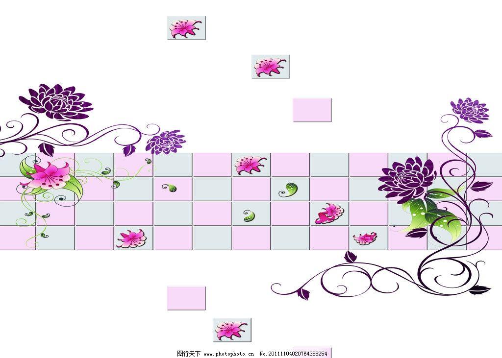 方格 格子 花 花朵 花纹 花案 底纹 牡丹 移门图案 门艺 底纹边框
