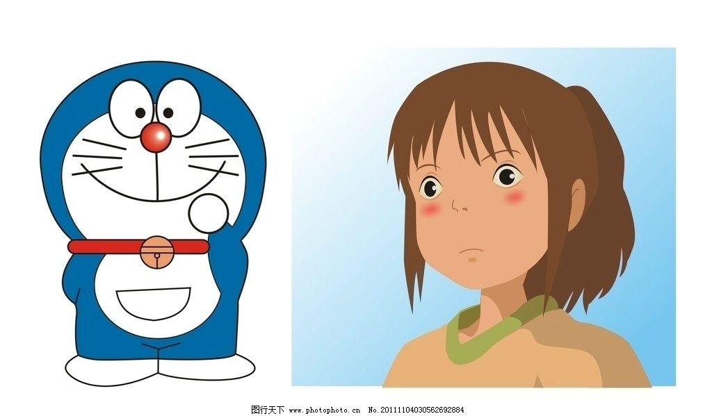 卡通动漫 卡通人物 漫画 叮当猫 千与千寻 小女孩 漫画小女孩