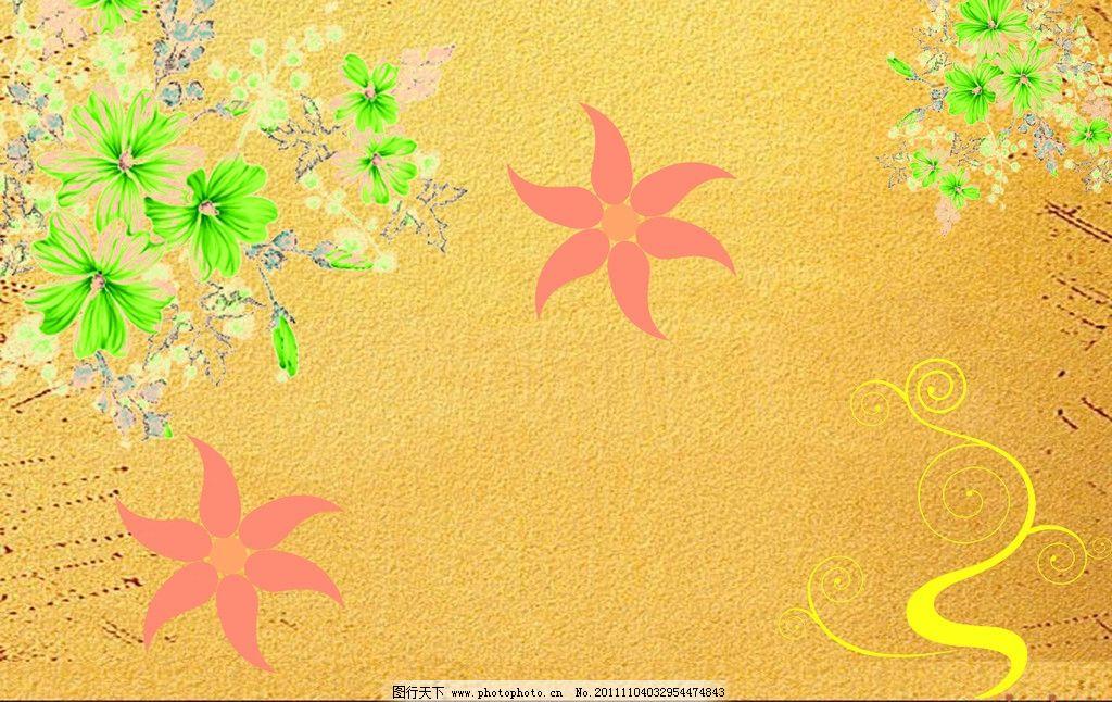 唯美背景图 花边 绿叶 花纹 星星花朵 大红花 海星 源文件