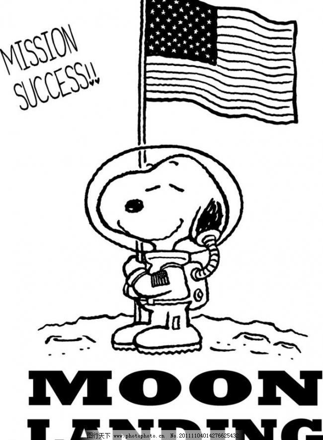 史努比 史努比图片免费下载 儿童服装 服装印花 广告设计 卡通