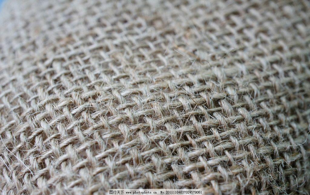 麻绳 网 网格 棉麻 材质 布袋 生活素材 生活百科 摄影 350dpi jpg
