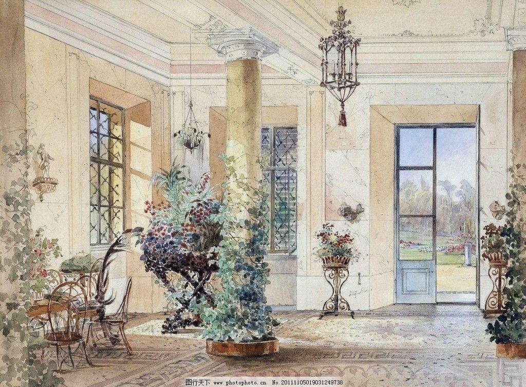 水彩插画 水彩建筑插画 室内设计 水彩 建筑 风景 插画 18至19世纪 欧