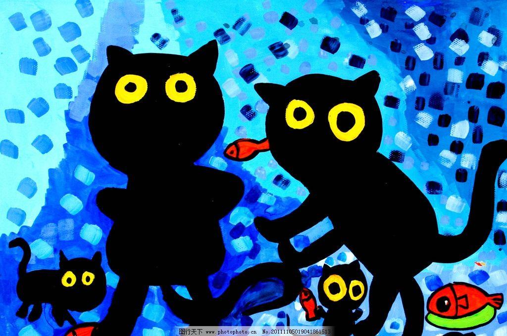 星空黑猫背影手绘