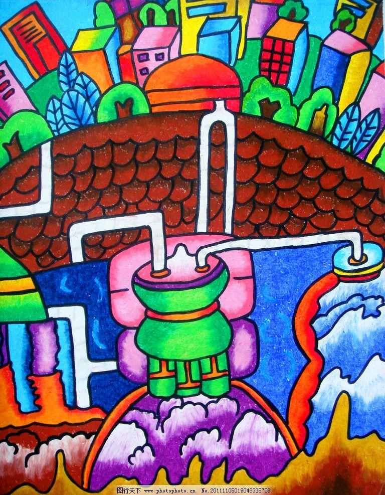 环保地球 美术 绘画 儿童画 风景 城市 楼房 环保机器 儿童画作品