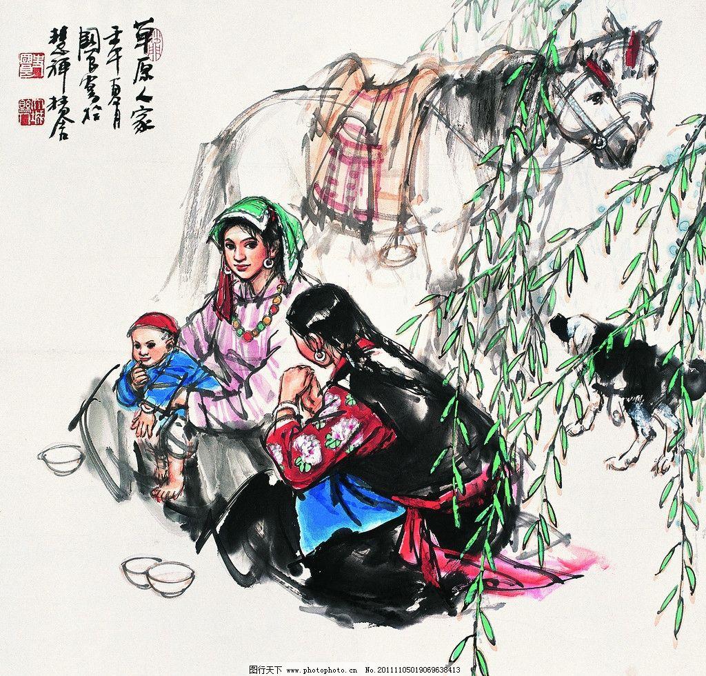 少数民族 马 小孩子 柳树 国画方屏 绘画书法 文化艺术 设计 350dpi j